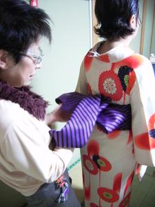 Marion_kimono_7